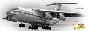 ZVE7011-Il76MD-W