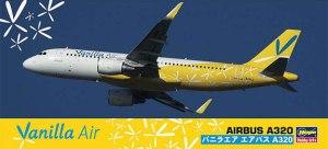 HAS10743-vanilla-A320-W