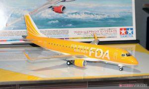 Tamiya Emb175 Fuji Dream Yellow