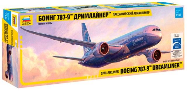 ZVE-7021-B787-9-W