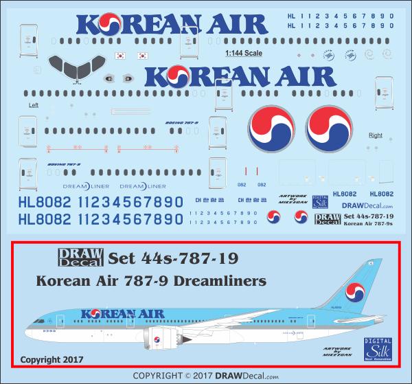 DW44-787-019-2