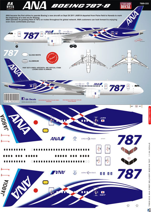 8A144-333-ANA-First-B787-8-Profile-and-Decal-912-W