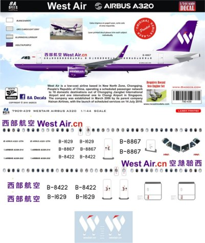 8A-439-West-Air-Airbus-A320-Profile-and-Decal-812-W