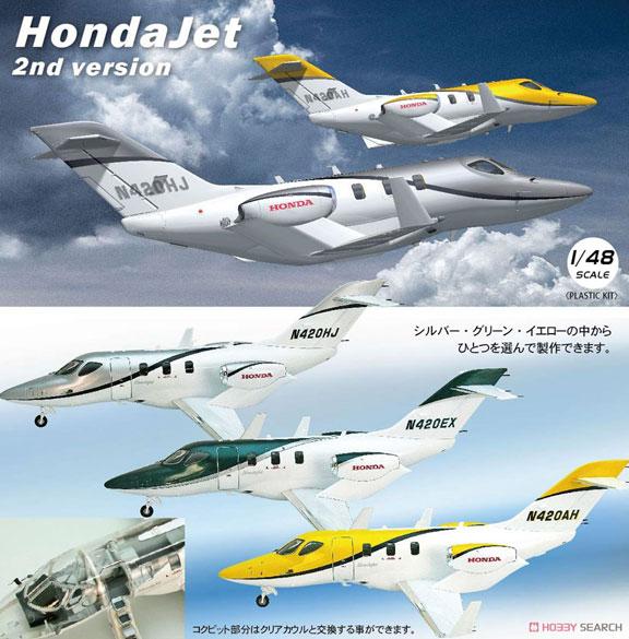 EBR-48002-HA420-HondaJet-Box-812-w