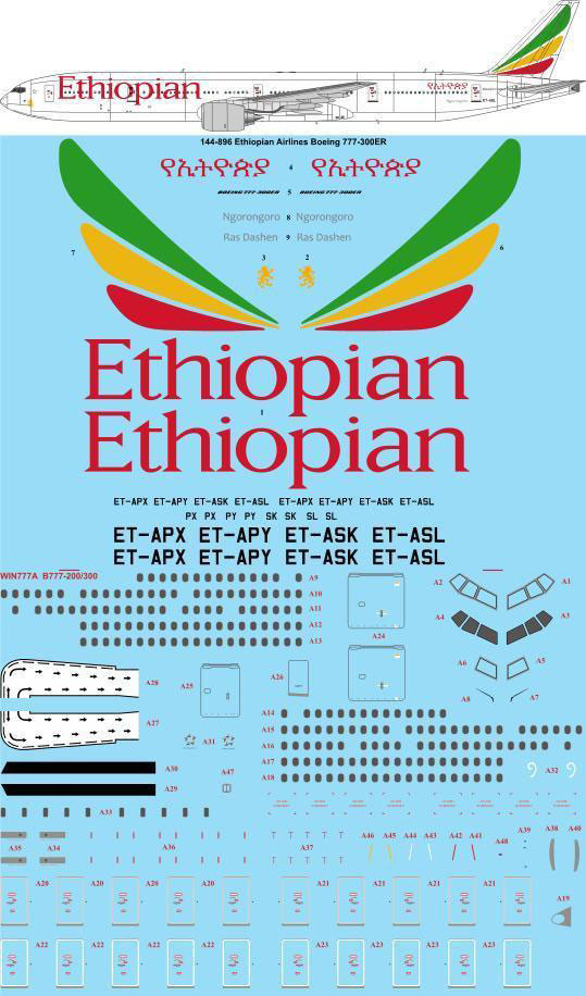 TS44-896_Ethiopian_B777-300-W