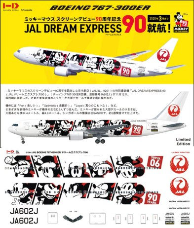 8a-494-jal-dream-express-b767-300-profile-and-decal-812-w