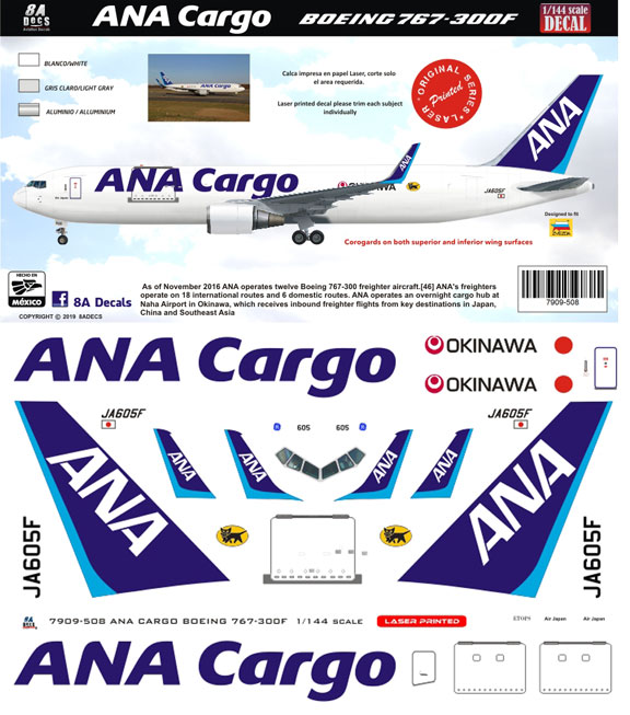 8A-508-ANA-Cargo-B767-300F-Profile-and-Decal-812-W