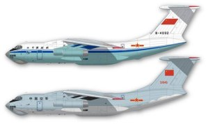 FunD44-006-PLAAF-Il76-Profile-812-W