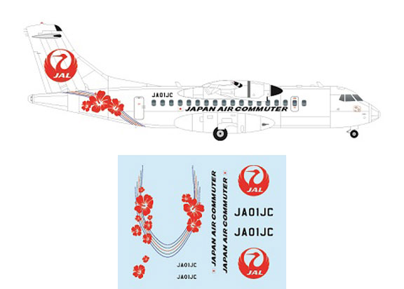 FR-P4114-JAC-ATR42-Profile-and-Decal-812-W