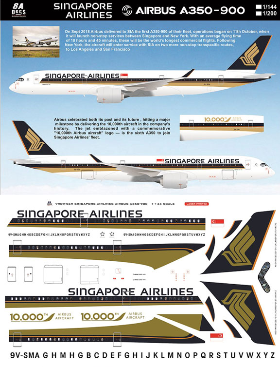 8A-569-Singapore-A350-Profile-and-Decal-812-W