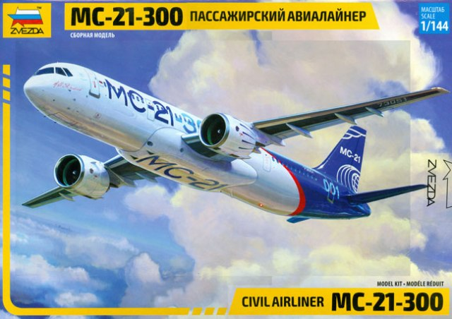 ZVE-7033-Irkut-MC-21-300-Box-RB-912-W