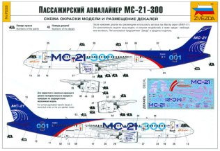 ZVE-7033-MC-21-300-Instructions-A-812-W