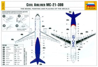 ZVE-7033-MC-21-300-Instructions-B-812-W