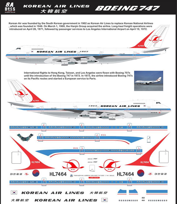 8A-628-Korean-Airlines-Boeing-747-200-Profile-and-Decal-812-W